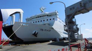 津軽海峡フェリーブルーマーメイド号
