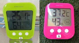 クール暖体感内気温25.1外気温37.2