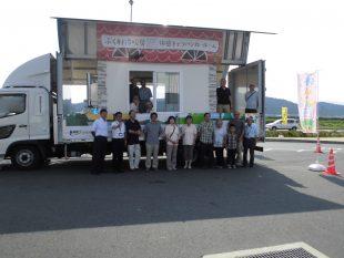 栃木県でのクール暖体感キャラバンカーの様子