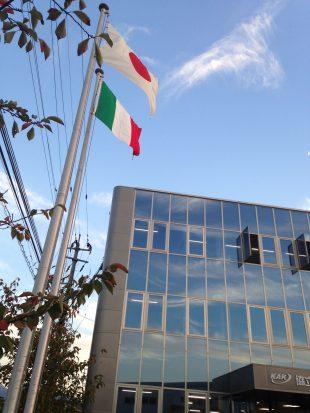 イタリアとミラン国旗