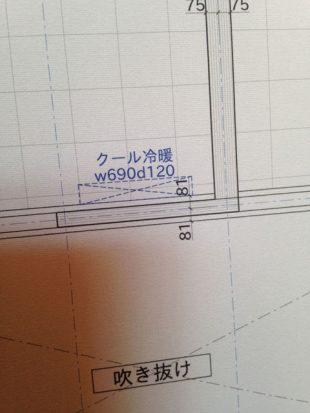 つくば建築研究所CLT構造見学会