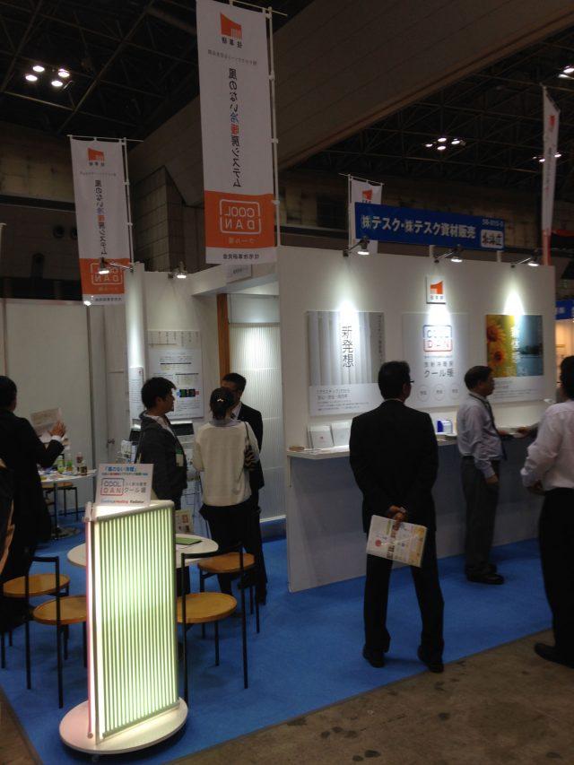 ジャパンホームビルダーショー2015-14