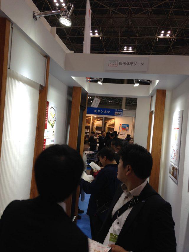 ジャパンホームビルダーショー2015-3