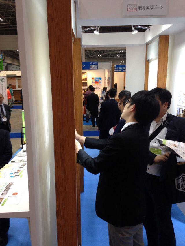 ジャパンホームビルダーショー2015-5