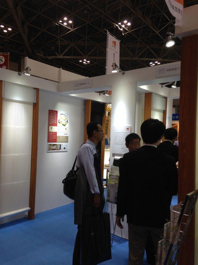 ジャパンホームビルダーショー2015-6