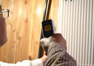 放射温度計:シンワ