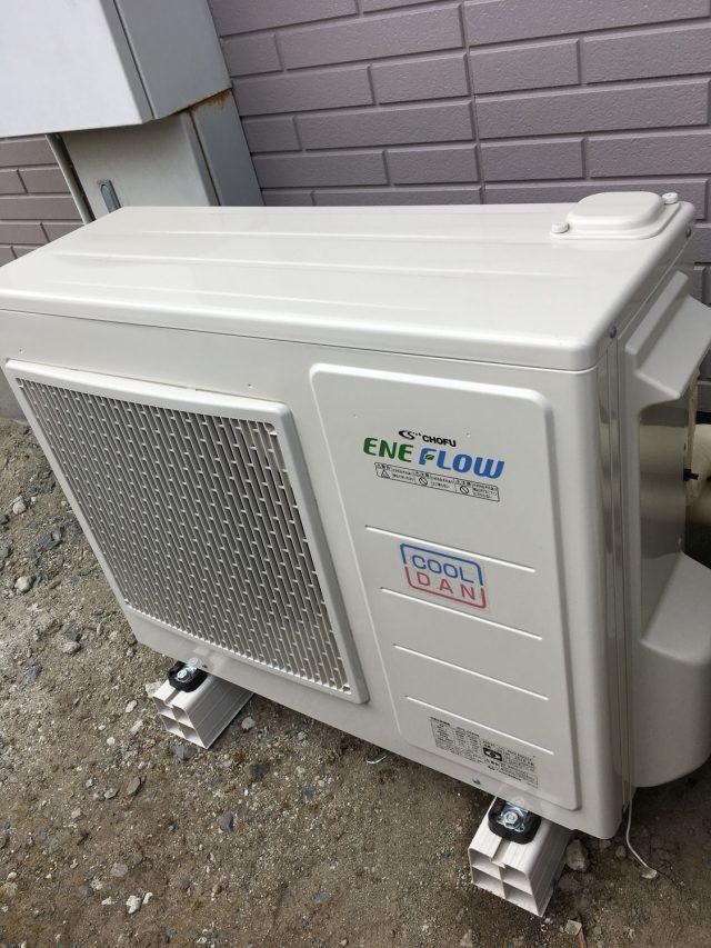 HP冷温水型