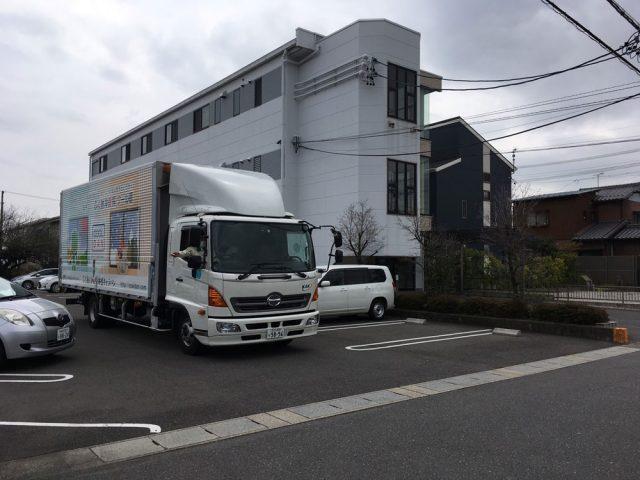 クール暖体感キャラバンカー in 岐阜