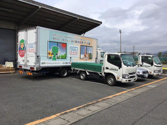 クール暖体感キャラバンカー in 岐阜2