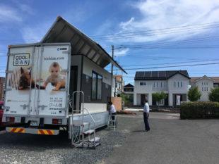 クール暖体感キャラバンカー福島県 E-HOME様へ訪問2