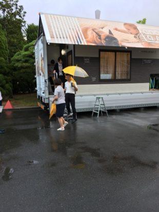 クール暖キャラバンカー笠原工業株式会社様 訪問