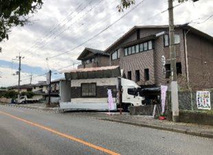 京都のさくらハウス様