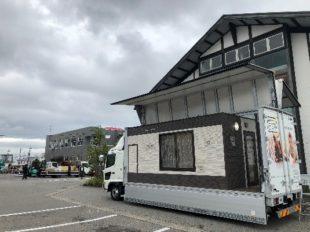 ヤマイチ株式会社様を訪問したクール暖体感キャラバンカー