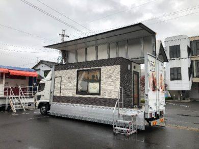 クール暖体感キャラバンカー in ヤマガタヤ様