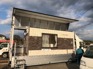 クール暖体感キャラバンカー(大分県の株式会社ユノカ様)