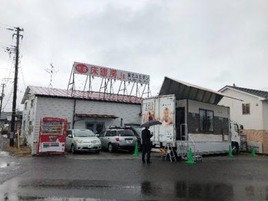 仙台の東北ユカダン様訪問