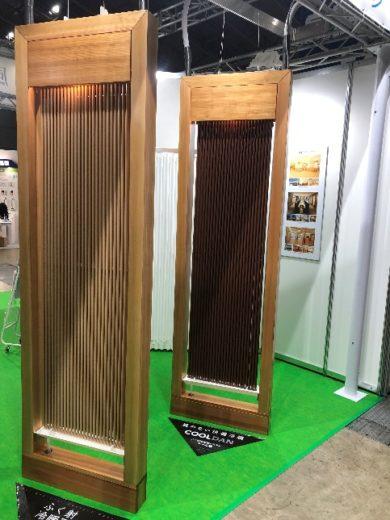 クール暖 木枠設置例