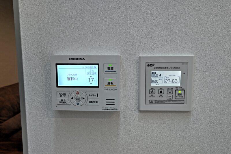 クール暖と DESIX(デシックス)のコントローラー